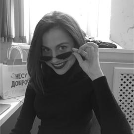 Полина Афанасьева