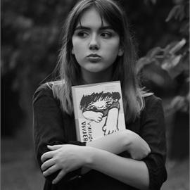 Елена Ламина