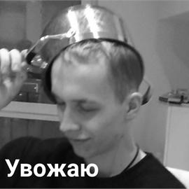 Леонид Молчанов