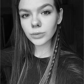 Валентина Антипина