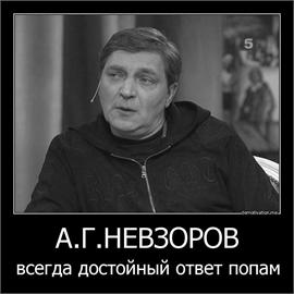 Георгий Трипута