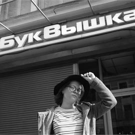 Татьяна Честнова