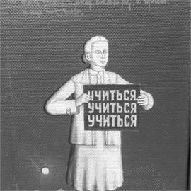 Маргарита Жевняк
