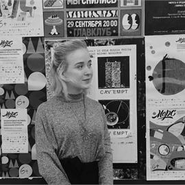 Дарья Катаева