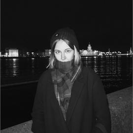 Александра Легковская