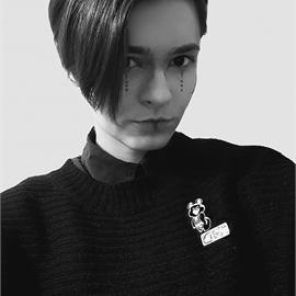Алина Мартиросян