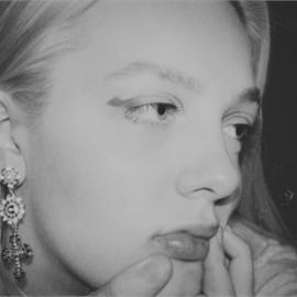 Алина Шеногина