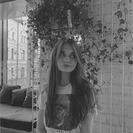 Екатерина Мирошникова