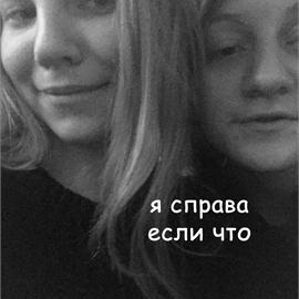 Анна Зеленина