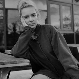 Александра Шуткина